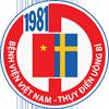 Bệnh viện thủy điện Uông Bí
